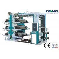 China non woven fabric flexographic printing machine for plastic films / paper roll on sale