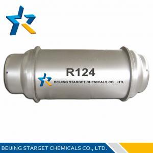 Quality R124 HCFC Refrigerant Replacement R114 Disposable cylinder 13.6kg/30lb wholesale