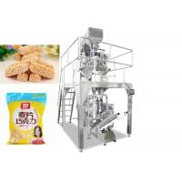 Quality SS304 Material Food Packing Machine / Snack Packaging Machine wholesale