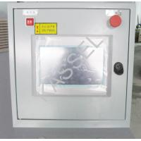 Buy cheap Closed Loop System RHCM Molding Rapid Heat Cycling Molding For Inject Machine from wholesalers