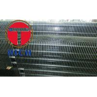 Quality ASTM A 179 Carbon Steel Heat Exchanger Tubes Extruded Fin Fin Tube 18 Meters Max wholesale