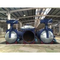 Quality Saturated Steam Industrial Pressure Vessel for AAC , High Temperature wholesale