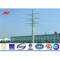 Quality 10M 2.5KN Steel Utility Pole Q345 material for Africa Electicity distribution power with galvanization wholesale