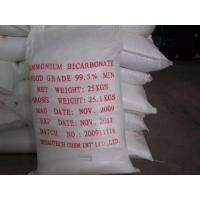 Ammonium bicarbonate price images ammonium bicarbonate price - Bicarbonate d ammonium cuisine ...