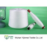 Quality Z Twist Strong Polyester Spun Yarn 42/2 Dyeable TFO Bright Yarn For Sewing Thread wholesale