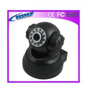 China 2012 DSP Wireless CCTV IP Camera on sale