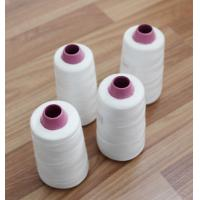 Quality 20s-60s  Raw white polyester spun yarn with paper cone of sewing thread wholesale