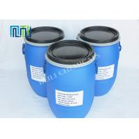 Quality MBA 100-09-4 Parfum Fragrance Ingredients 4-carboxylphenyl Methyl Ether wholesale