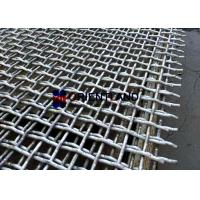Quality 1.3mm-13mm Wire Diameter Woven Metal Screen Mesh Used In Vibrating Stone Crushers wholesale
