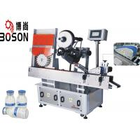 Quality Pharmaceuticals Industry Vial Sticker Labeling Machine , Self Adhesive Sticker Labeling Machine wholesale