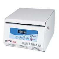 Buy cheap High Credit to Price Ratio Automatic Balancing Centrifuge(TDZ4-WS) from wholesalers