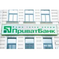 China P16mm Green Advertising Scrolling LED Sign Outdoor 100 Meters For Bank on sale