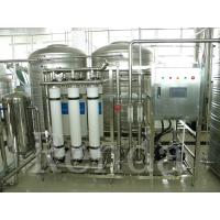 Quality Pure Water Treatment / Purification RO Water Treatment Systems Equipment ISO Certification wholesale