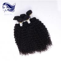 China Remy Grade 6A Virgin Hair Natural , Jerry Curl Human Hair Weave on sale