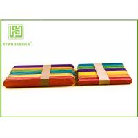 Quality Multi Colored Popsicle Sticks House Designs , Hand Work Using Ice Cream Sticks wholesale