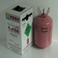 China Refrigerant R410A,Mixed Refrigerant on sale
