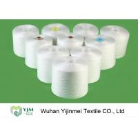 Quality 100% Polyester Staple Short Fiber Sewing Thread Yarn 40s /2 40/3 50s /2 50/3 60s /2 60/3 wholesale