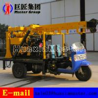 Quality XYC-200A Truck mounted Full Hydraulic Mobile 200m Water Well Bore Hole Drilling Rig Factory Price wholesale