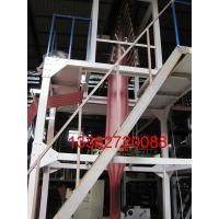 Quality LDPE / HDPE Double Head Blown Film Extrusion Machine For Double Color Plastic Bags wholesale