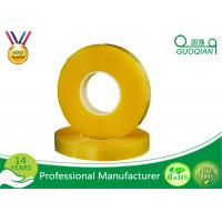 Water Activate BOPP Packing Tape 144MM Width With Acrylic Material