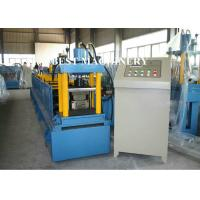 Quality Steel Door Frame Roll Forming Machine with Notch Hole Station wholesale
