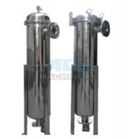 Quality High Flow Rate Bag Filter System Industrial Grade Series Single Bag Cartridge Filters In Water System wholesale