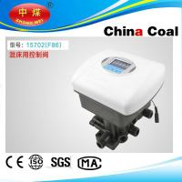 Quality Control Valve for Mixed Bed Water Treatment Systems 15702 15704 wholesale