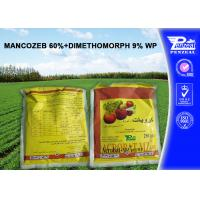 Quality Mancozeb 60% + Dimethomorph 9% WP Pesticide Mixtures Local Systemic Fungicide wholesale