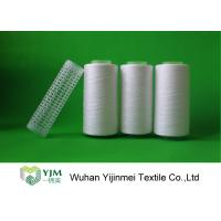 Cheap 100 Percent Polyester Thread For Sewing Machine , Polyester Ring Spun Yarn High for sale