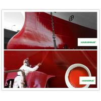 China Iron Oxide Red Metal Anti Corrosion Paint Primer Rust Proof Paint on sale