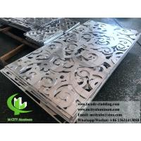 Quality Laser cut Aluminum Sheet for outdoor fence with powder coated 6mm wholesale