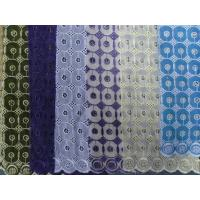 Quality Soft Small African Lace Fabric 100% cotton For Wedding Dress wholesale