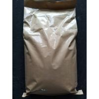 Buy cheap GDL (Glucono-Delta-Lactone), Food Additive, Coagulant, Assay: 99% Min., Factory from wholesalers