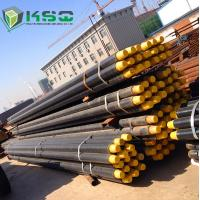 Quality Diameter 76mm Water Well DTH Drilling Tools Used API DTH Mining Drill Pipe wholesale