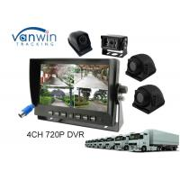 Quality 7'' Quad AHD DVR Monitor support 4PCS 720P cameras, TF card and HDD recording wholesale