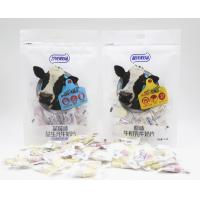 Buy cheap Blueberry Flavor Chewy Milk Candy In Bag Individual Packing HACCP from wholesalers