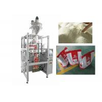 Buy cheap Full Automatic Powder Packing Machine For Packing Flour,Milk Powder,Coffee Powder from wholesalers