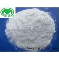 Quality CMC Ceramic Body Reinforcing Agent , Ceramic Additive For Paint Carboxymethyl Cellulose wholesale