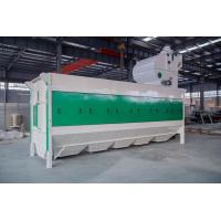China Automatic Maize Bean Rice Separator Machine / Cleaning Grain Processing Machine on sale