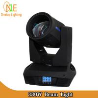 Quality New design 330w moving head beam light for ktv and disco stage light wholesale