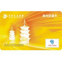 Quality 13.56 MHz Bus Travel Card For Quick Ticketing Use / Contactless IC Card wholesale