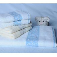 Quality 100% Cotton Terry Towels Sets With Satin File Jacquard Cu-418 wholesale