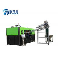 Quality Low Energy PET Stretch Blow Moulding Machine For Hot Filling Juice Bottle wholesale
