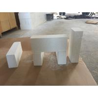 Buy cheap Refractory Mullite white Thermal Insulating Fire Brick Lightweight JM23 JM26 from wholesalers