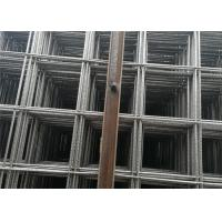 China Reinforcing Steel Bar Concrete Welded Wire Mesh , Galvanized Welded Wire Panels on sale