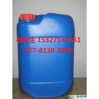 Quality Benzyl Benzoate Solvent White Oily Liquid For Various Products Dissolution wholesale