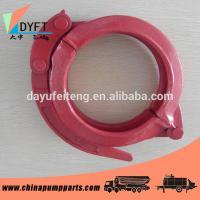 Buy cheap Concrete Pump Clamp Coupling for concrete pump pipe and rubber hose product