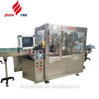 China Reliable Glass Bottle Labeling Machine With 0.03-0.13mm Label Thickness on sale