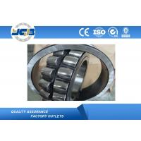 Quality 22252 CCK/W33 SKF Spherical Roller Bearing 170 x 260 x 90 MM Large Size For Wood Machinery wholesale