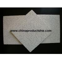 Quality Mineral Fiber Ceiling Panel wholesale